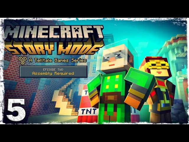 Minecraft Story Mode. 5: Город гриферов.