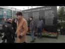 В аэропорту Казани прошел траурный митинг, посвященный 4-й годовщине крушения са...