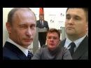 Путин победит на выборах, чтобы потроллить Украину, - заявление главы МИД Климкина
