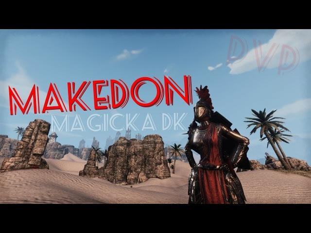 ESO Magicka DK PvP MAKEDON | Билд [Dragon Bones]