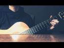 House of the rising sun (guitar cover) | Дом восходящего солнца гитара