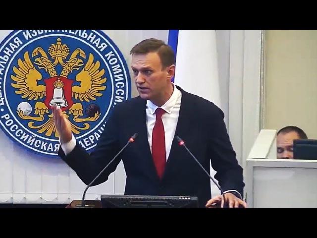 Дебаты Алексея Навального и главы ЦИК Эллы Памфиловой ... 25.12.2017