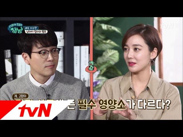 171213 tvN's Dear My Human EP13 Lee Jungshin Simba cuts 7