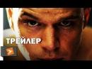 Элизиум: Рай Не На Земле (2013) | Трейлер 1 | Киноклипы Хранилище