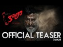 Kaala Telugu Official Teaser Rajinikanth Pa Ranjith Dhanush Santhosh Narayanan