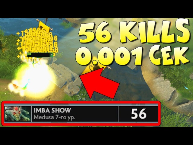 😦 56 УБИЙСТВ ЗА 0.001 СЕК! IMBA SHOW - BUG Overthrow random X100