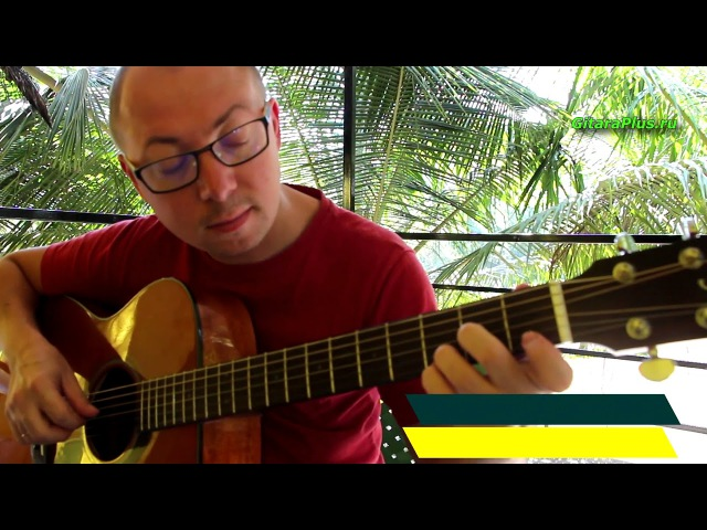 Долгая дорога в дюнах на гитаре | Раймонд Пауэлс