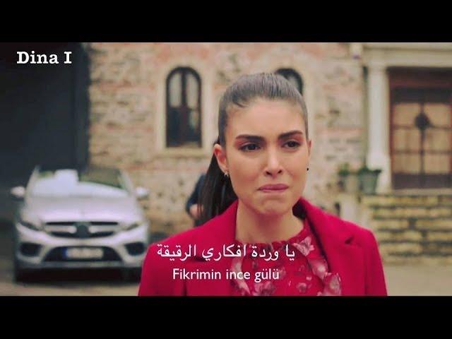 Yagiz ve Hazan ياغيز و هازان II Can Oflaz - Fikrimin ince gülü مترجمة