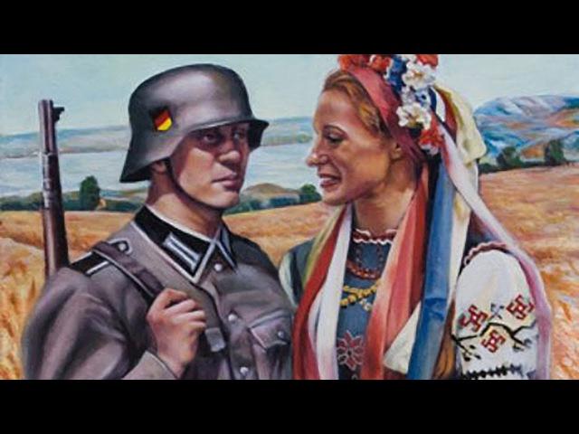 18 Украинские фашисты и зверства бандеровцев. Редкие архивные кадры