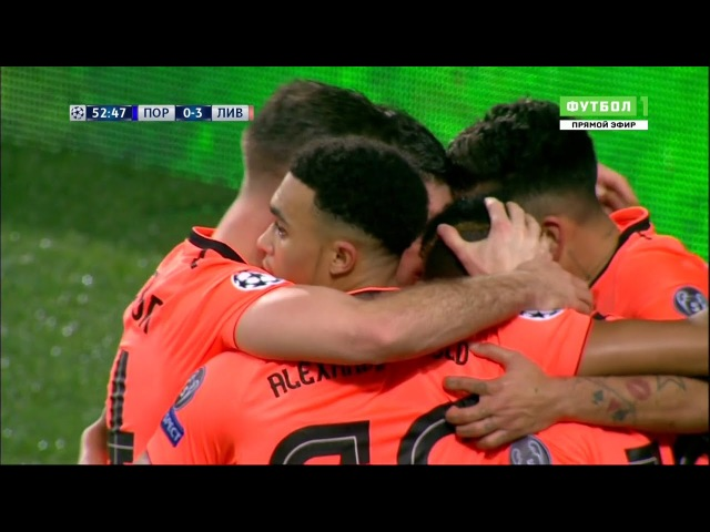 ЛЧ 2017-18 Порту vs Ливерпуль 14.02.2018 2 тайм 720р