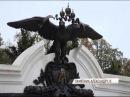 Новая достопримечательность для ярославских туристов в Крыму открылся памятни