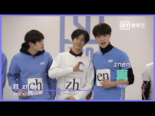 【中文小课堂EP42】复习时间到!【Mini Chinese Lesson Ep42】Review Time!