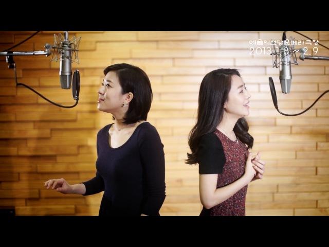 Джекилл и Хайд (Корея) - Любовь в его глазах