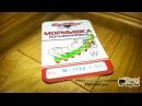 Мормышка W Spider Капля с ушком гальваника с покраской 3,0 мм 0,42 гр 1 SIL Саратов