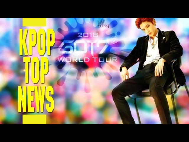KTN - NCT U НОВЫЙ КЛИП! (K-pop Top News)