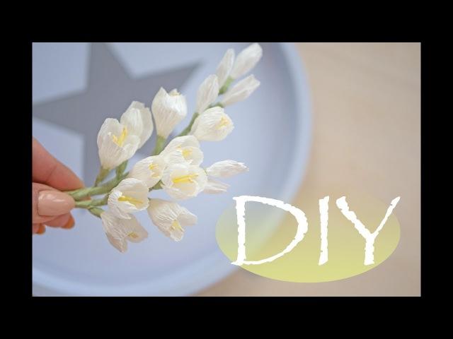 Маленькие веточки цветов из бумаги DIY Tsvoric