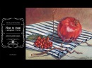 How to draw a pomegranate berries (mixed media)