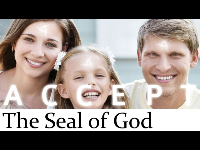 THE SEAL OF GOD ✡