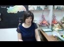 Бесплатный мастер класс Травушка исскуственная зелень своими руками Мастер Наталья Дроздова