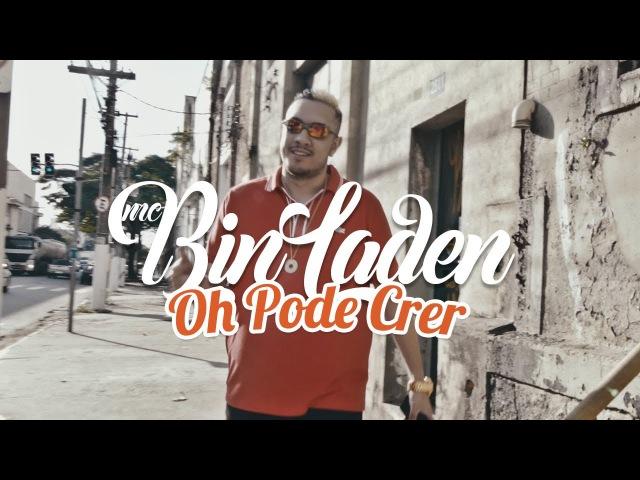 MC Bin Laden - Oh Pode Crer (Lyric Video) DJ André Mendes