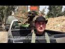 Бойцы САА на передовой поздравили Путина с победой на выборах