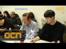 180219 video of first script reading of That Man Oh Soo