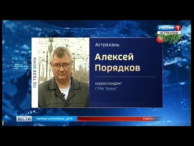 Сегодня в Астраханской области оглашают приговор по громкому делу