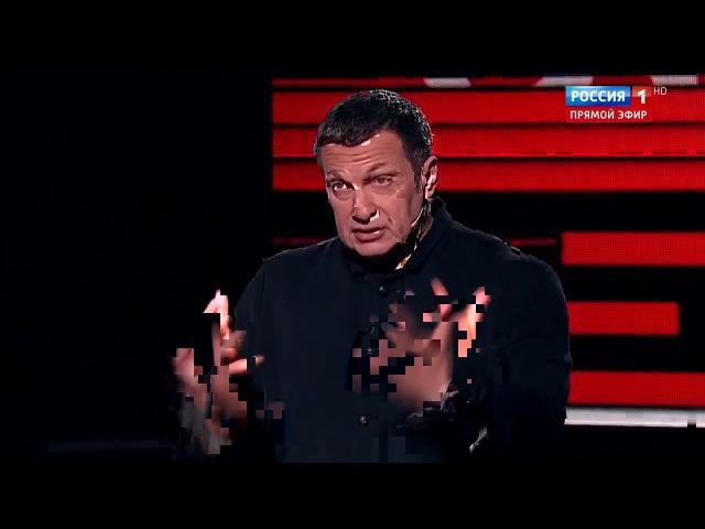 Большое интервью Соловьёва за изменение ст. 15, п. 4 Конституции РФ.