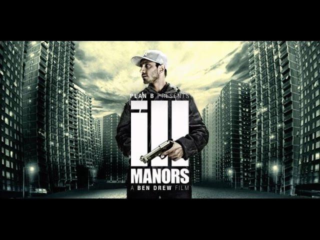 Неблагополучные Районы / Ill Manors (Marcus Headson)