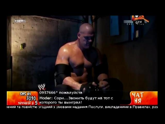 WWE SD 11.11.2010 (QTV)