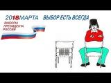 RUS-CAPUT-1 Грудинин - Народная Правовая Дикость
