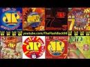 O Melhor Das 7 Melhores Jovem Pan (Dance 90)