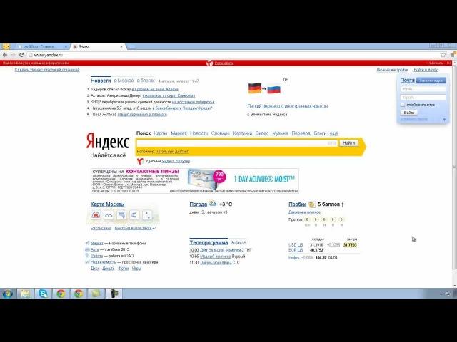 Регистрация почты на своём домене с помощью Яндекса