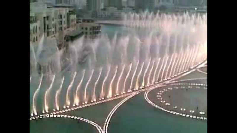 Нереально красивый фонтан в Дубае