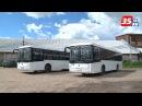 Два новых автобуса начнут курсировать по Вологде с понедельника