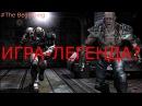 ИГРА-ЛЕГЕНДА! Enemy Territory:Quake Wars