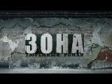 Виктор Тюменский - Зона (Cover Кавер под гитару)