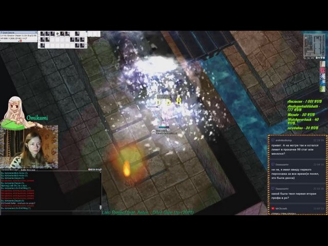 Квест путешественника Ghost Palace фарм и фан Ragnarok Online сервер Motr