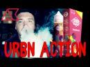 NEW URBN ACTION Адовый адреналин как черный холлс =
