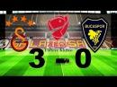 Galatasaray 3 0 Bucaspor Ziraat Türkiye Kupası Full Maç