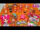10 ЛОЛ Кукол НОВИНКА ШОПКИНС LOL Shopkins Подделка VS Оригинал Куклы LOL Surprise Dolls