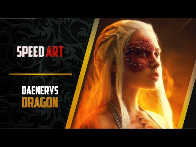 Speed Art | Dragon Daenerys | Game of Thrones | Обработка фото №34