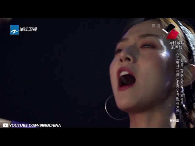 回顾特辑之 实力Beatboxer张泽的新歌声之路 《中国新歌声2》第12期 花絮 SING CHINA S2 EP 12 2017