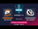 Virtus.pro vs Vici Gaming, ESL One Katowice,Grand Final, game 1