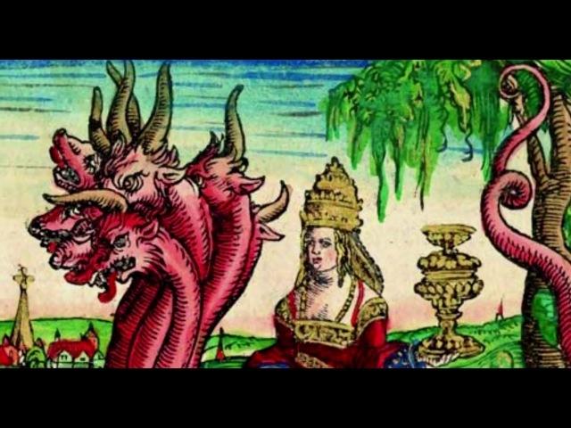 4/22 Великий Аркан Верховная Жрица (Оккультный Символизм)