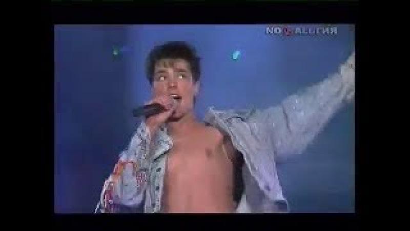 Юрий Шатунов Звездная ночь концерт Москва 1992