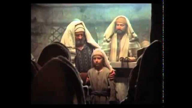 Детство и юность Иисуса из Назарета