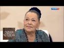 Раиса Рязанова. Судьба человека с Борисом Корчевниковым