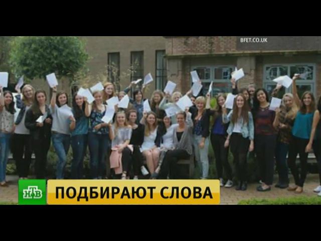Запрет называть учениц школы в Манчестере девочками озадачил британцев