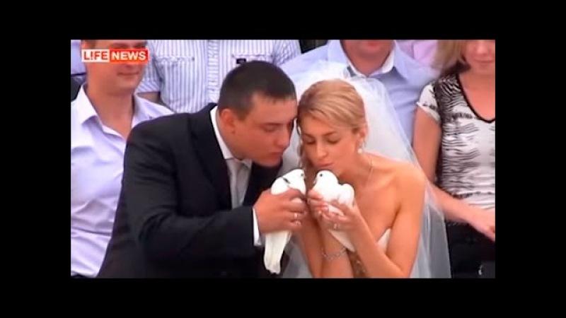 Выжившая стюардесса вышла замуж